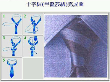 The diffrent type simple tie knot pak ladies we will learn windsor knot in 6 steps ccuart Images