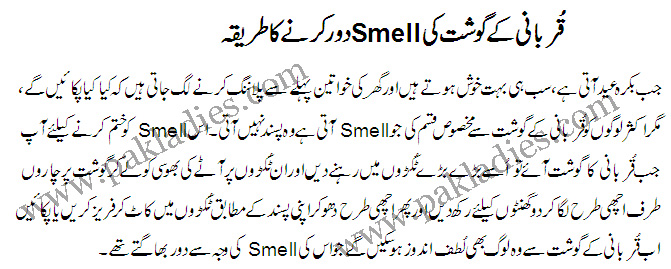 How to Get Rid of Mutton Smell