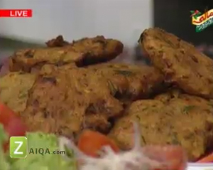 Dohra Kebab by Shireen Anwaar