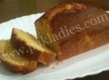 Easy Plain Cake