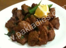Spicy Chicken Liver Fry