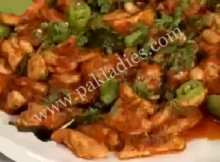 Chicken Amravati