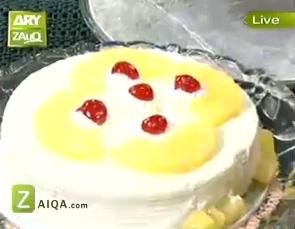 Pineapple Cake by Tahira Mateen