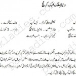 vanilla milkshake recipe in urdu