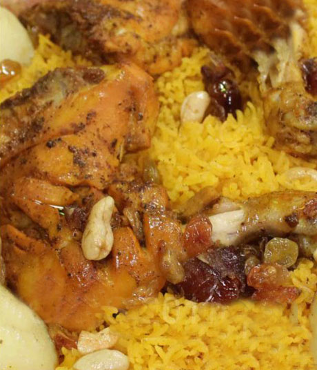 Balochi Rice with Chicken tikka