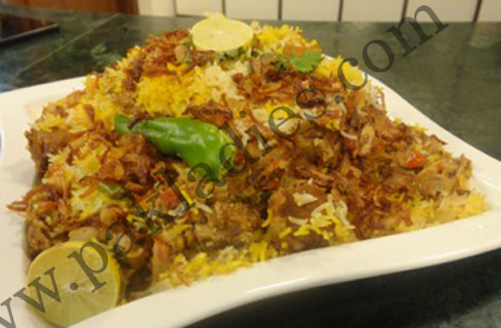chicken korma biryani