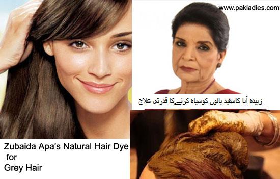 Zubaida Tariq Natural Hair Dye for Grey