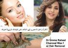 Dr Umme Raheel Hair Removal Charcoal Wax