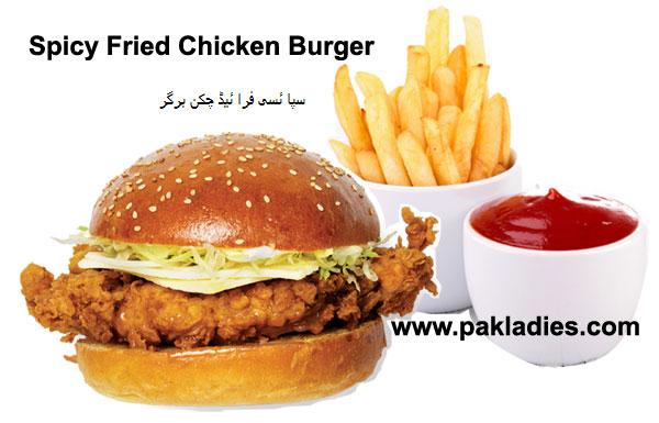 Spicy Fried Chicken Burger
