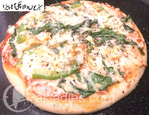 Vegetable Atta Pizza Recipe