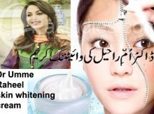 Dr Umme Raheel Skin Whitening Cream