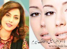 Dr Umme Raheel Whitening Serum