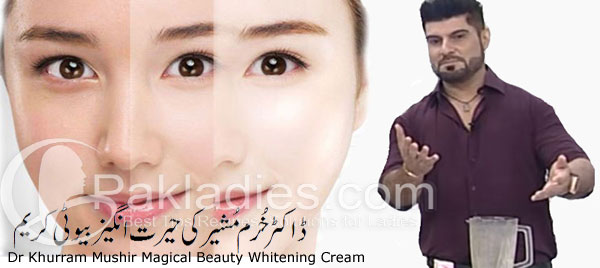 Dr Khurram Mushir Magical Beauty Whitening Cream