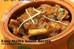 Easy Matka Gosht Recipe