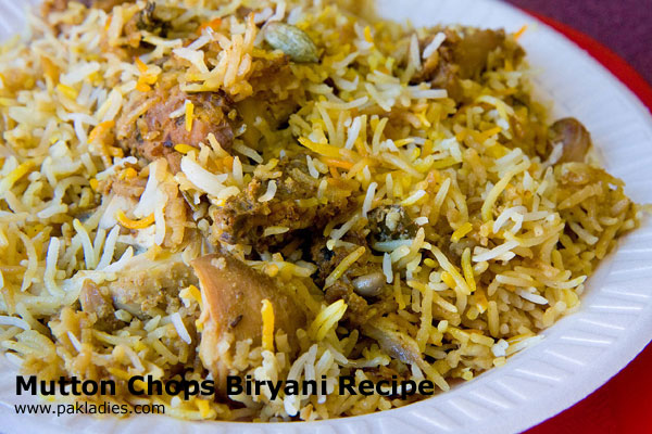 Mutton Chops Biryani Recipe