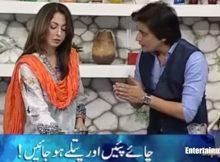 Dr Umme Raheel Fast Weight Loss Tea