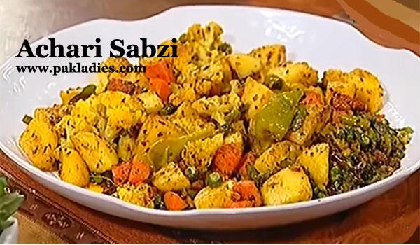 Achari Sabzi Recipe
