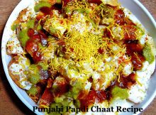Punjabi Papdi Chaat Recipe