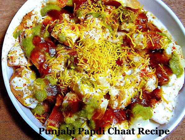 Punjabi Papdi Chaat Recipe