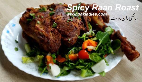 Spicy Raan Roast