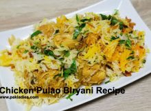 Chicken Pulao Biryani Recipe