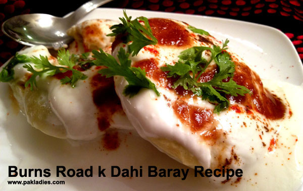 Burns Road k Dahi Baray Recipe