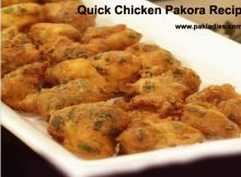 Quick Chicken Pakora Recipe