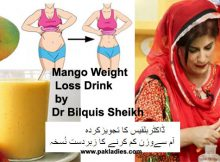 Mango Weight Loss Drink by Dr Bilquis Sheikh