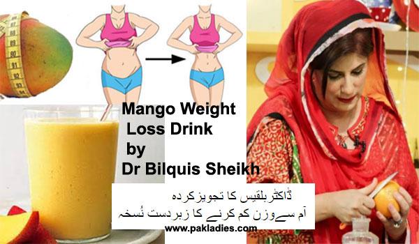 Mango Weight Loss Drink by Dr Bilquis Sheikh
