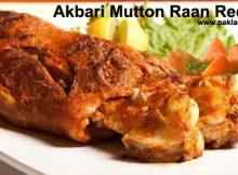 Akbari Mutton Raan Recipe