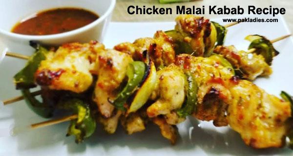 Chicken Malai Kabab Recipe