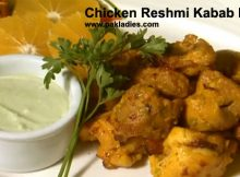 Chicken Reshmi Kabab Recipe