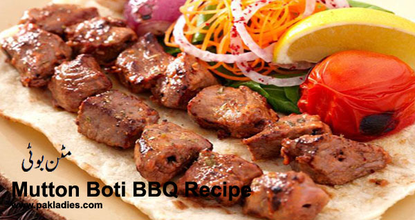 Mutton Boti BBQ Recipe