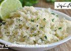 Healthy Cauliflower Rice Recipe
