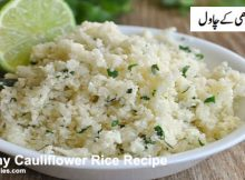 Healthy Cauliflower Rice Recipe