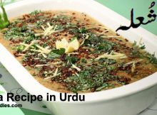Shola Recipe in Urdu