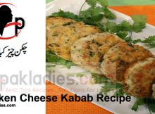 Chicken Cheese Kabab Recipe