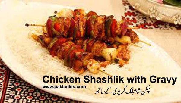 Chicken Shashlik with Gravy