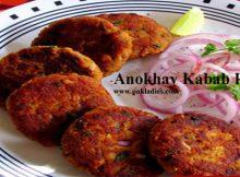 Anokhay Kabab Recipe