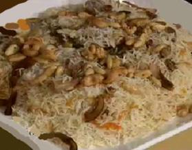Original Afghani Pulao Recipe