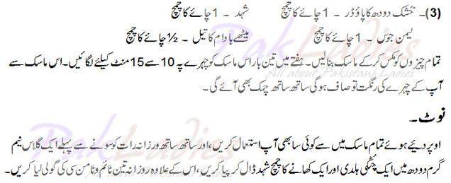 fogyás tippek urdu dr khurram ban)