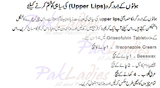 dr khurram fogyás tippek urdu nyelven
