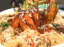 charga biryani recipe