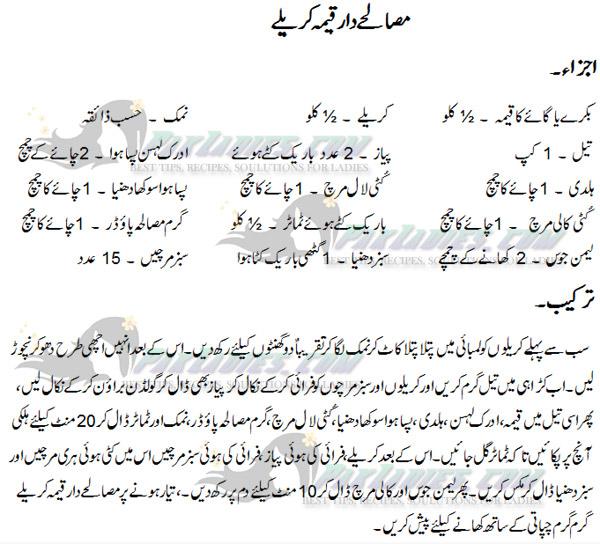 keema karela urdu recipe