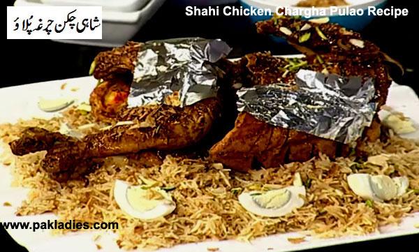 Shahi Chicken Chargha Pulao Recipe