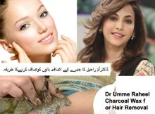 Dr Umme Raheel Hair Removal Charcoal Wax