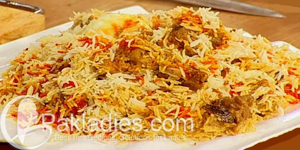 Hyderabadi Dum Biryani Recipe