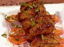 Foolproof Seekh Kabab Recipe
