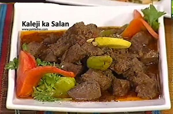 Kaleji ka Salan Recipe