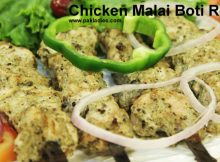 Chicken Malai Boti Recipe